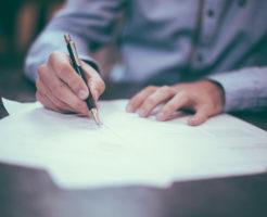 司法書士試験独学記述の勉強法