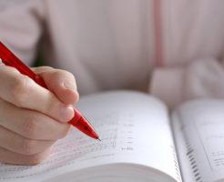 司法書士試験独学択一の勉強法